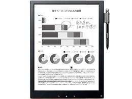 ソニー / SONY デジタルペーパー DPT-S1 【電子メモ帳】【送料無料】