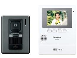 ★☆Panasonic / パナソニック VL-SZ30KL 【テレビドアホン・インターホン】【送料無料】