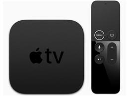 ★◇アップル / APPLE Apple TV 4K 64GB MP7P2J/A 【ワイヤレスディスプレイアダプタ】【送料無料】