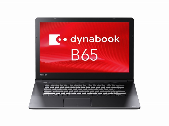 ★☆東芝 dynabook B65/H PB65HEB11R7AD11 (15.6/Core i5-7200U/4GB/500GB/DVD-SM/Win10P)