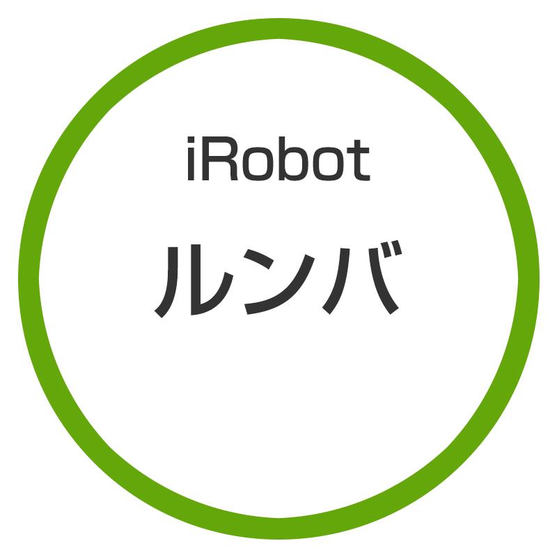 ★●【アウトレット 保証書他店印付品】アイロボット / iRobot ルンバ960 R960060