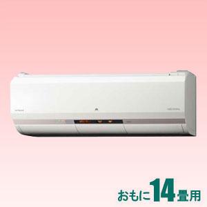 ★●HITACHI / 日立 メガ暖 白くまくん RAS-XK40G2 【エアコン・クーラー】【送料無料】