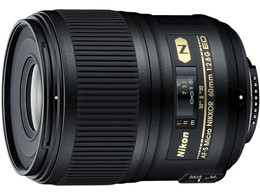 【アウトレット 保証書他店印付品】Nikon / ニコン AF-S Micro NIKKOR 60mm f/2.8G ED