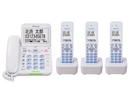 ★PIONEER / パイオニア 電話機(子機3台)TF-SA75T 【電話機】【送料無料】