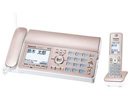 ★Panasonic / パナソニック おたっくす KX-PD305DL-N [ピンクゴールド] 【FAX】【送料無料】