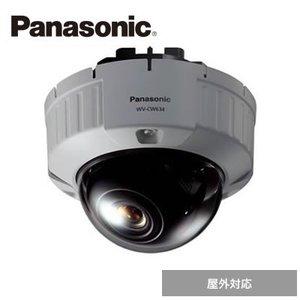 ★Panasonic / パナソニック 監視カメラ WV-CW634F