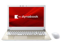 ★Dynabook dynabook T5 P2T5KPBG [サテンゴールド] 【ノートパソコン】【送料無料】
