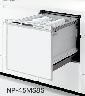 ★Panasonic / パナソニック ビルトイン食器洗い乾燥機 NP-45MS8S 【食器洗い機】【送料無料】