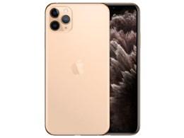 / 64GB Max [ゴールド] (SIMフリー) Pro iPhone 【スマートフォン】【送料無料】 SIMフリー APPLE 11 ★アップル