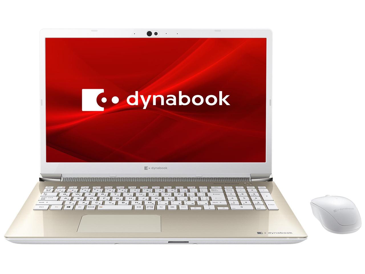 ★☆Dynabook dynabook T8 P2T8LPBG [サテンゴールド] 【ノートパソコン】【送料無料】