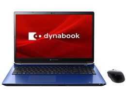 ★☆Dynabook dynabook T8 P2T8LPBL [スタイリッシュブルー] 【ノートパソコン】【送料無料】
