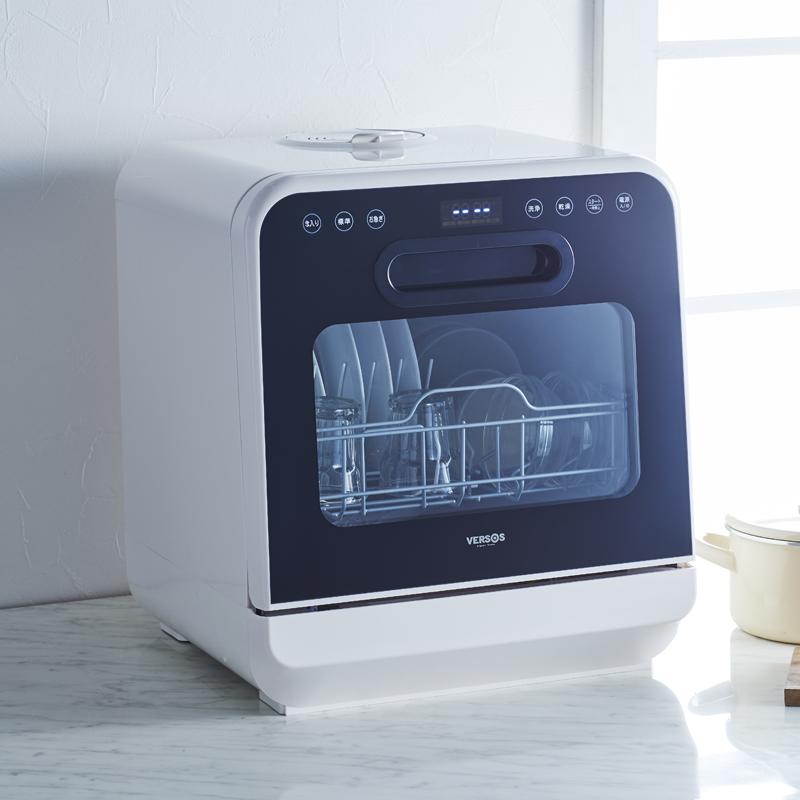 ★VERSOS / ベルソス 食器洗い乾燥機 工事不要タイプ VS-H021 【食器洗い機】【送料無料】