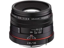 ◎◆ ペンタックス HD PENTAX-DA 35mmF2.8 Macro Limited [ブラック] 【レンズ】