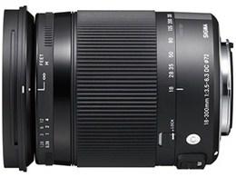◎◆ シグマ 18-300mm F3.5-6.3 DC MACRO OS HSM [キヤノン用] 【レンズ】