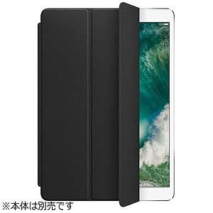 ◎◆ APPLE 10.5インチiPad Pro用 レザーSmart Cover MPUD2FE/A [ブラック] 【タブレットケース】