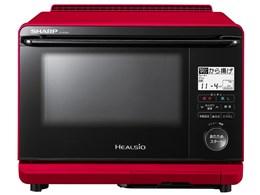◎◆ シャープ ヘルシオ AX-AS400-R [レッド系] 【電子レンジ・オーブンレンジ】