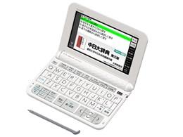 ◎◆ カシオ エクスワード XD-Z7300WE [ホワイト] 【電子辞書】