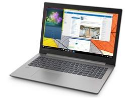 ◎◆ Lenovo Ideapad 330 81D1005RJP [プラチナグレー] 【ノートパソコン】