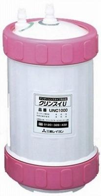 三菱レイヨン・クリンスイ アンダーシンク型浄水器用交換カートリッジ UNC1000