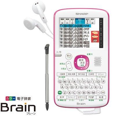 SHARP コンパクトカラー電子辞書Brain 旅行モデル ピンク系 PW-AC11-P