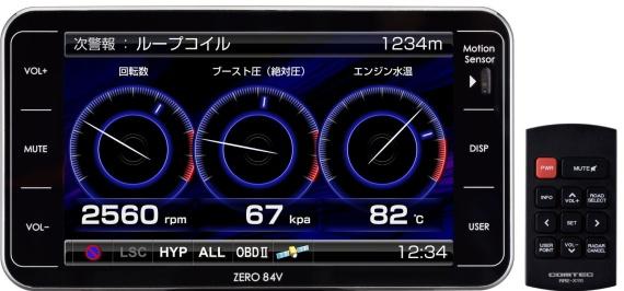 コムテック(COMTEC)超高感度GPSレーダー探知機 ZERO 84V