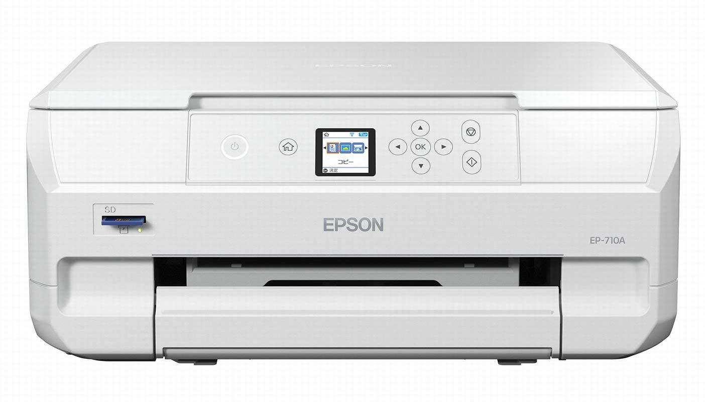 エプソン プリンター A4 インクジェット 複合機 カラリオ EP-710A ホワイト