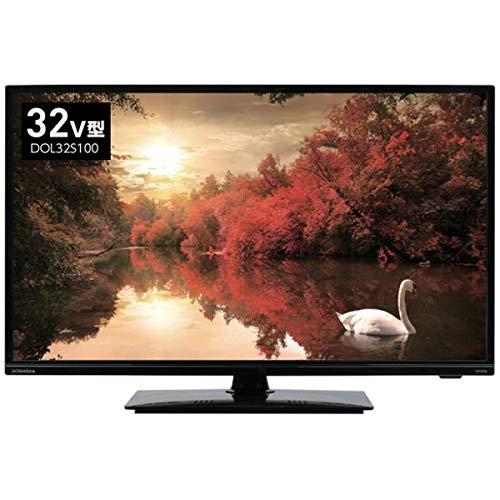 ドウシシャ 32V型地上デジタル ハイビジョンLED液晶テレビ(別売USB HDD録画対応) DOL32S100