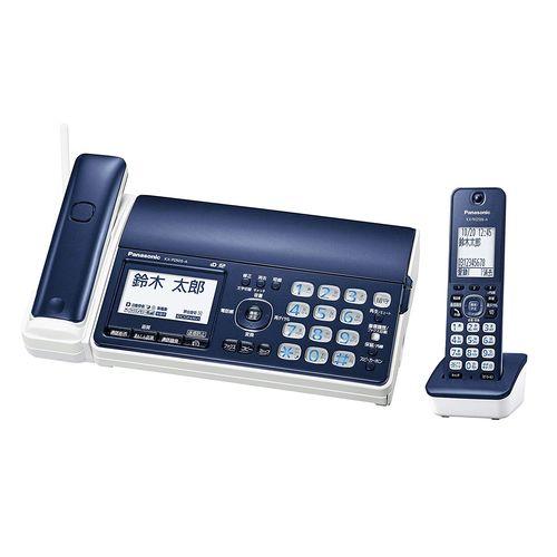 パナソニック デジタルコードレスFAX 子機1台付き 1.9GHz DECT準拠方式 ネイビーブルー KX-PD505DL-A