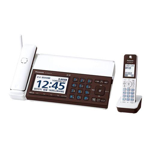 【キャッシュレス5%還元対象】パナソニック デジタルコードレスFAX ピアノホワイト KX-PD915DL-W
