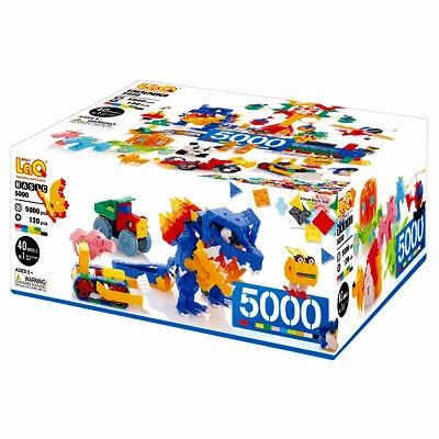 LaQ ベーシック 5000