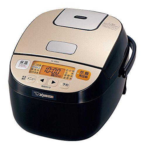 象印 炊飯器 3合 マイコン式 極め炊き ブロンズブラック NL-BS05-XB