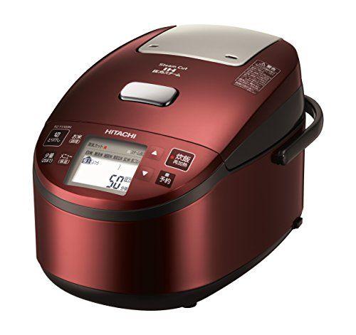 【ママ割】ポイント5倍対象ショップ限定 4/22 20:00スタート(エントリー必要)日立 炊飯器 圧力IHスチーム 5.5合 打込み鉄釜 RZ-YV100M R