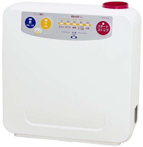 ナカサ ふとん乾燥機 3Dエアバッグ付 NFK-200
