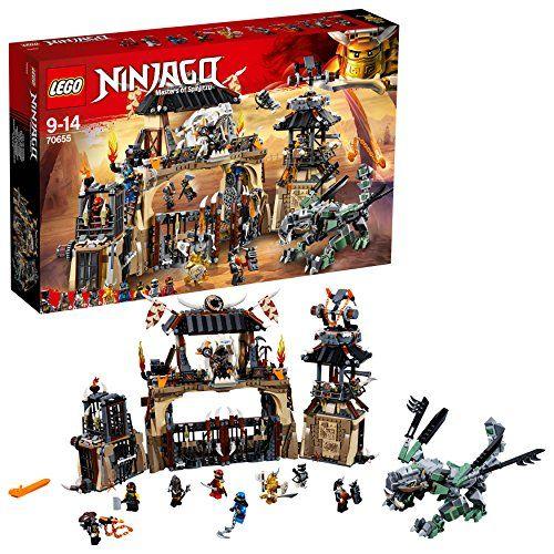 レゴ(LEGO)ニンジャゴー 挑め!ドラゴンコロシアム 70655