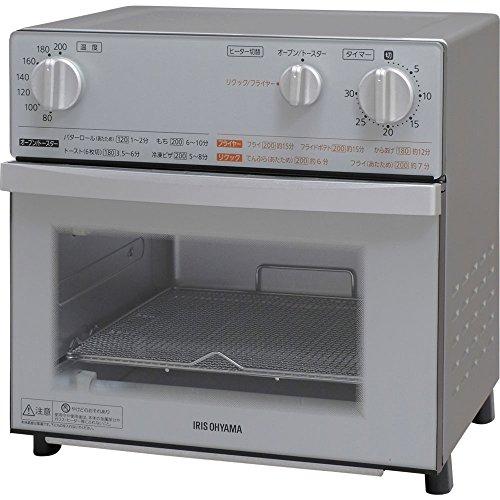 アイリスオーヤマ ノンフライ 熱風 オーブン トースター シルバー FVX-D3B-S