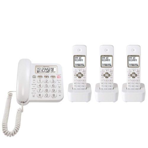 5の倍数日はカードエントリーで5倍/パイオニア Pioneer TF-SA15T デジタルコードレス電話機 子機3台付き/迷惑電話対策 ホワイト TF-SA15T-W
