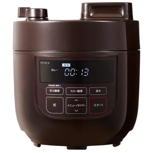 【最大1,200円オフクーポン】siroca 電気圧力鍋 SP-D131 ブラウン[圧力/無水/蒸し/炊飯/スロー調理/温め直し/コンパクト]