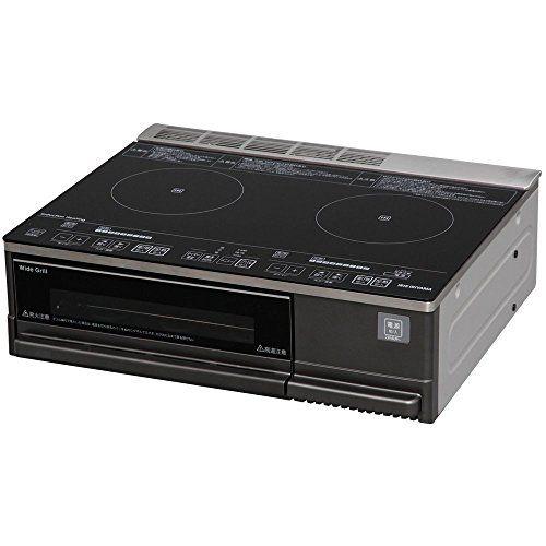 アイリスオーヤマ IHクッキングヒーター 2口 IHコンロ グリル タイプ 200V 据置型 ブラック IHC-SG221