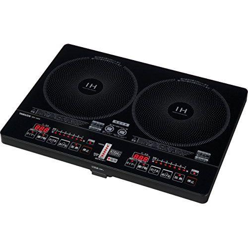 [山善] 2口IHクッキングヒーター IH調理器 1400W (幅56cmタイプ) YEH-1456-E [メーカー保証1年]
