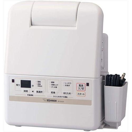 象印 ふとん乾燥機 スマートドライ RF-EA20-WA ホワイト