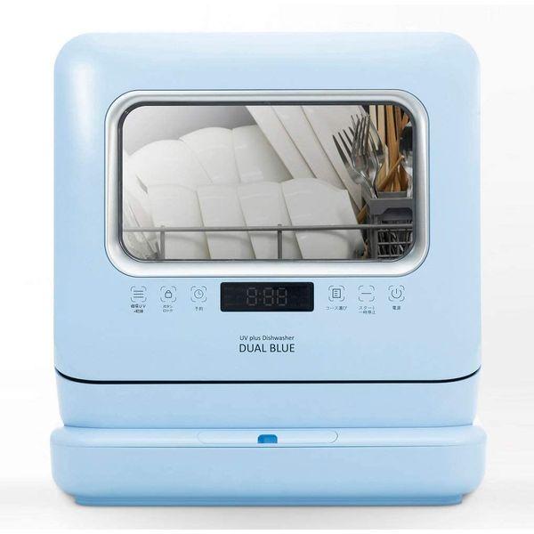 MYC 食洗機 食器洗い乾燥機 3way給水方式 UVライトで除菌 格安 価格でご提供いたします 売れ筋ランキング 工事不要 L DW-K2 BLUE ライトブルー 卓上 DUAL