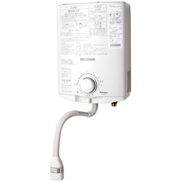 パロマ 12A13A 都市ガス 用 PH-5BV 元止式 NEW ARRIVAL セール価格 号数:5 小型湯沸器