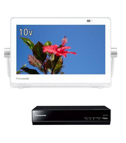 パナソニック 10V型 ポータブル 液晶 テレビ プライベート・ビエラ UN-10T7-W 防水タイプ 500GB HDDレコーダー付 ホワイト
