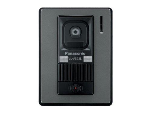 【バルク品】Panasonic カメラ玄関子機 VL-V522L-S