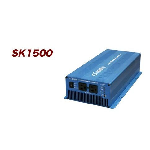 電菱 インバーター SK1500-112