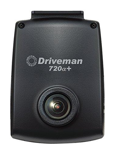 ドライブレコーダー Driveman 720α+ シンプルセット シガーソケットアダプタタイプ S-720a-p-CSA