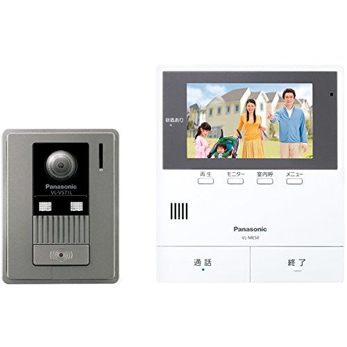 【キャッシュレス5%還元対象】パナソニック(Panasonic) テレビドアホン (電源コード式) VL-SE50KF