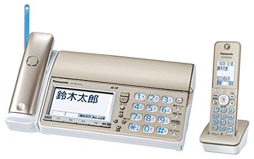 【最大1,200円オフクーポン配布中 08/08 09:59迄】パナソニック デジタルコードレスFAX 子機1台付き 迷惑電話対策機能搭載 KX-PD715DL-N シャンパンゴールド KX-PD715DL-N, 【内祝い】:b22d714c --- officewill.xsrv.jp