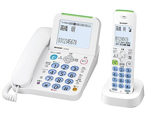 【送料関税無料】 シャープ デジタルコードレス機 子機1台付き 詐欺対策機能 見守り機能搭載 JD-AT82CL, ミスウェディー bdf01d01