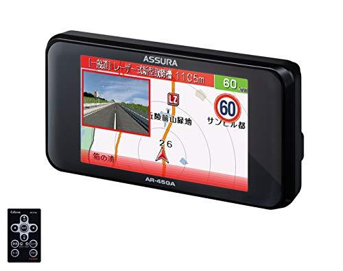 セルスター ワンボディ セーフティレーダー 日本製 3年保証 GPSデータ更新無料 OBDII対応 フルマップ 新型取締機警告対応 災害通報表示 AR-45GA